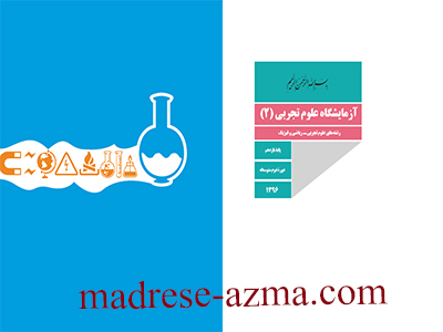 madrese-azma.com